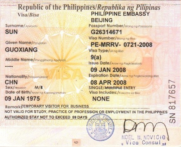 菲律宾旅游签证-麦克网国际旅行社
